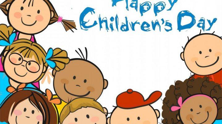 Children's Day : Essay, Article, Speech